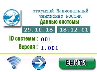 http://s5.uploads.ru/t/MGNRs.jpg