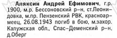 http://s5.uploads.ru/t/MI8ZO.jpg