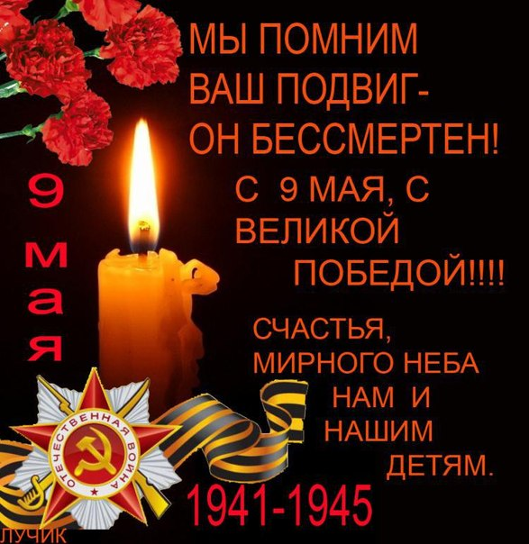 http://s5.uploads.ru/t/MIlJi.jpg