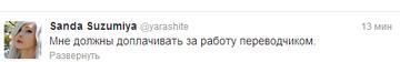 http://s5.uploads.ru/t/MJ5hc.png