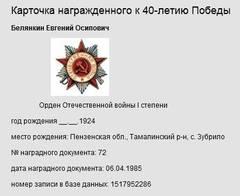 http://s5.uploads.ru/t/MJhBI.jpg