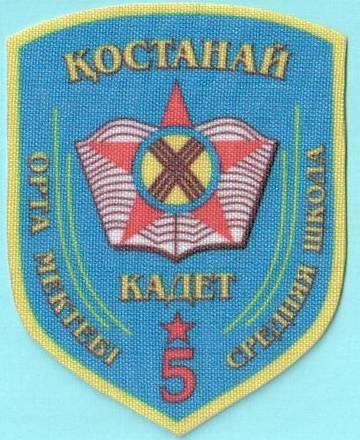 http://s5.uploads.ru/t/MKwzy.jpg