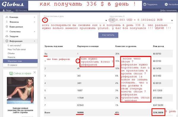 http://s5.uploads.ru/t/MOZv1.jpg