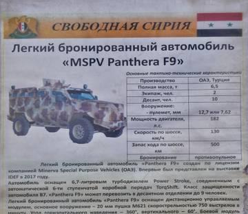 http://s5.uploads.ru/t/MS6ro.jpg