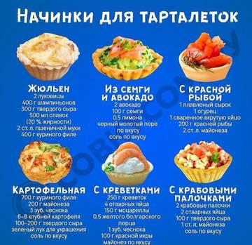 http://s5.uploads.ru/t/MUYAk.jpg
