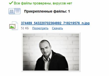 http://s5.uploads.ru/t/Mb6I0.png