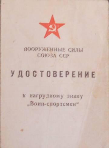 http://s5.uploads.ru/t/McIGu.jpg
