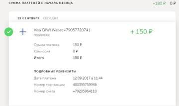 http://s5.uploads.ru/t/McdKI.jpg