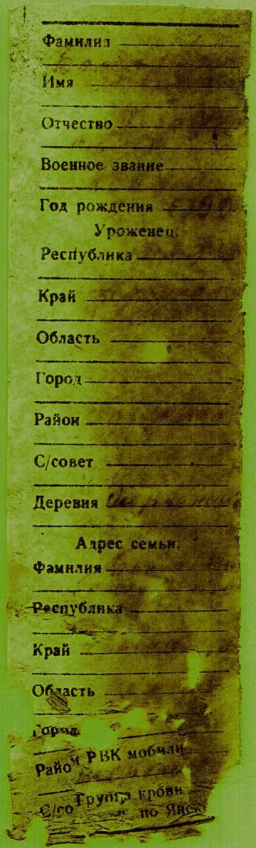 http://s5.uploads.ru/t/Mec6n.jpg