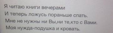 http://s5.uploads.ru/t/MerEh.jpg