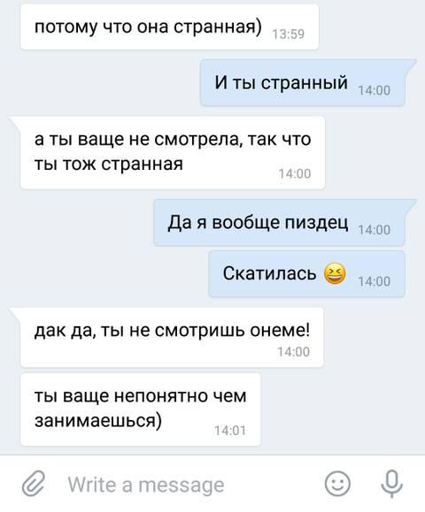 http://s5.uploads.ru/t/MfowE.jpg