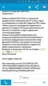 http://s5.uploads.ru/t/Mlkz9.jpg