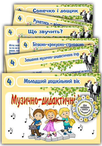 http://s5.uploads.ru/t/Mmd2Y.jpg