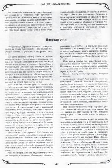 http://s5.uploads.ru/t/MpFjr.jpg