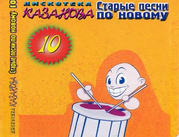 http://s5.uploads.ru/t/MprEJ.jpg