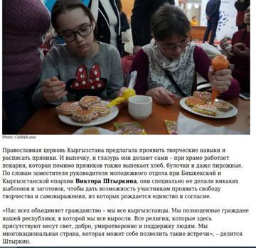 http://s5.uploads.ru/t/MsLET.jpg