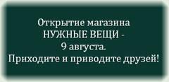 http://s5.uploads.ru/t/MtIcf.jpg