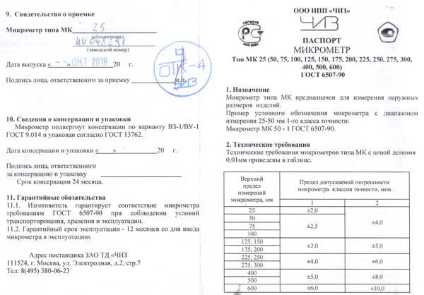 http://s5.uploads.ru/t/MtN6z.jpg