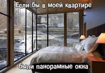 http://s5.uploads.ru/t/MvoNd.jpg
