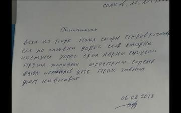 http://s5.uploads.ru/t/Mvr47.png