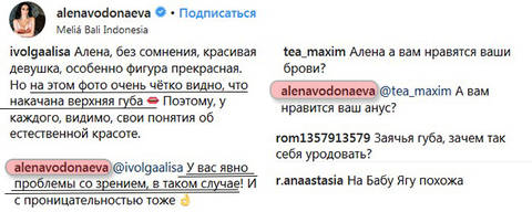 http://s5.uploads.ru/t/Mwrqx.jpg