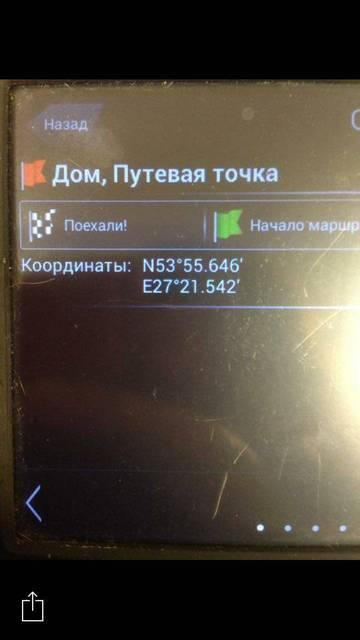 http://s5.uploads.ru/t/MyBsI.jpg