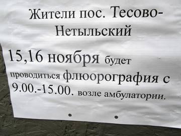 http://s5.uploads.ru/t/N4Yae.jpg