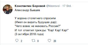 http://s5.uploads.ru/t/N5ko0.jpg