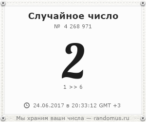 http://s5.uploads.ru/t/N5sIH.png