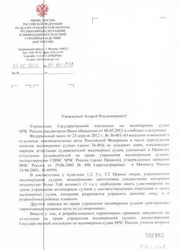 http://s5.uploads.ru/t/N8zkW.jpg