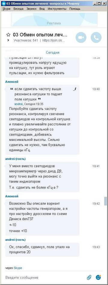 http://s5.uploads.ru/t/NEiGr.jpg