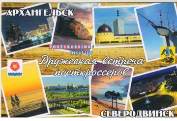 http://s5.uploads.ru/t/NEz9i.jpg