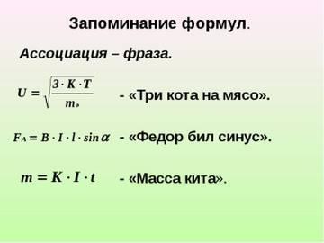 http://s5.uploads.ru/t/NFt6P.jpg