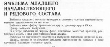 http://s5.uploads.ru/t/NI3md.jpg