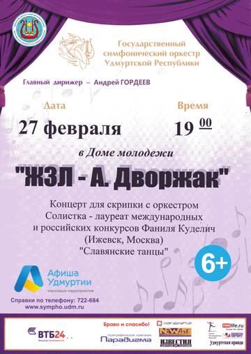 http://s5.uploads.ru/t/NIUdc.jpg
