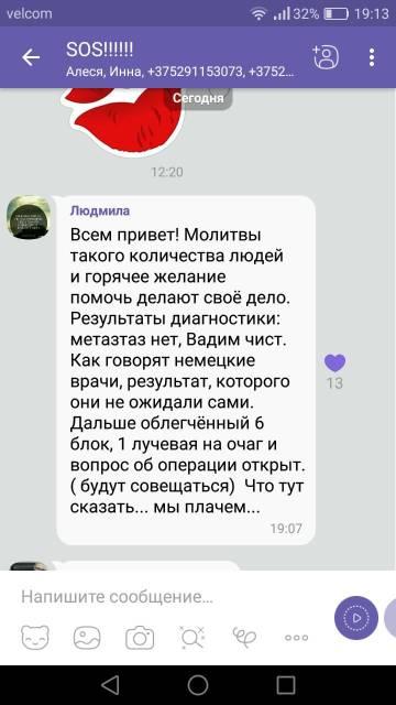 http://s5.uploads.ru/t/NIhRD.jpg