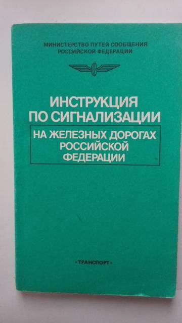 http://s5.uploads.ru/t/NRZD1.jpg