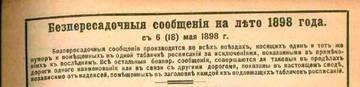 http://s5.uploads.ru/t/NTVMq.jpg
