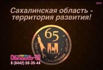 http://s5.uploads.ru/t/NYM9I.jpg
