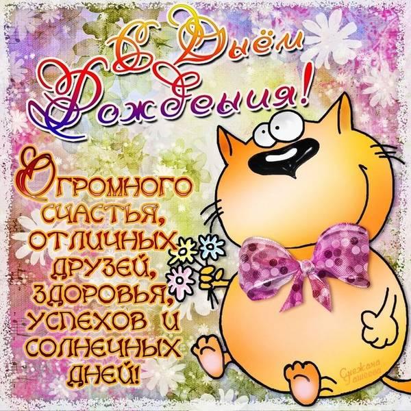 http://s5.uploads.ru/t/NYc2H.jpg