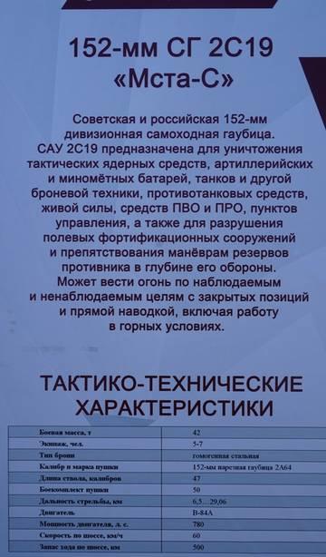 http://s5.uploads.ru/t/Nft5h.jpg