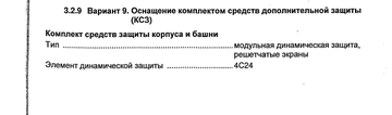 http://s5.uploads.ru/t/NlKDz.png