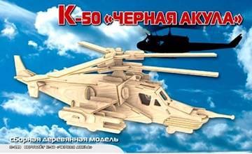http://s5.uploads.ru/t/Nn0IR.jpg