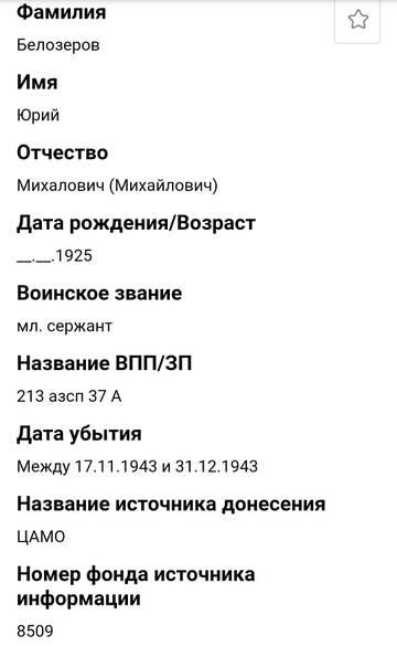 http://s5.uploads.ru/t/Nn6ge.jpg