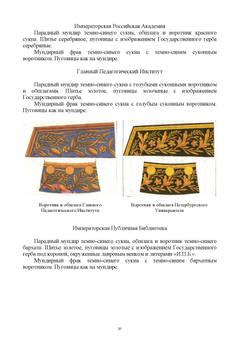 http://s5.uploads.ru/t/Nn9er.jpg