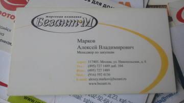 http://s5.uploads.ru/t/NoDJT.jpg