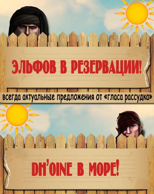 http://s5.uploads.ru/t/Npw2g.jpg