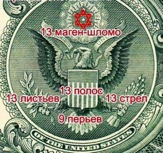 http://s5.uploads.ru/t/Nq4o6.jpg