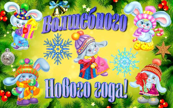 http://s5.uploads.ru/t/Nqr8T.jpg
