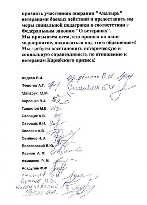 http://s5.uploads.ru/t/Nqxhn.jpg